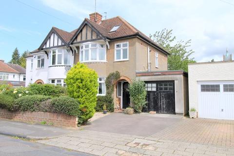 4 bedroom semi-detached house for sale - Leckhampton