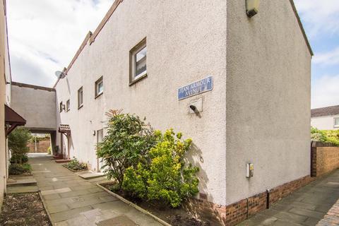 3 bedroom end of terrace house for sale - Jean Armour Avenue, Liberton, Edinburgh, EH16