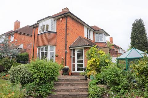 3 bedroom detached house for sale - Oakwood Road, Boldmere, Sutton Coldfield