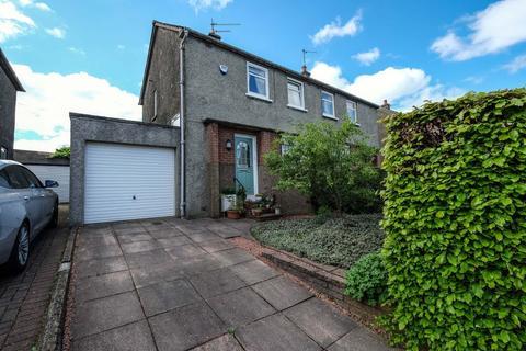 2 bedroom semi-detached house for sale - 23 Broomhall Park, Edinburgh, EH12 7PU