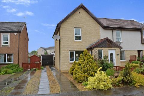 3 bedroom semi-detached house for sale - 7 Dobson's Walk, Haddington, EH41 4RU