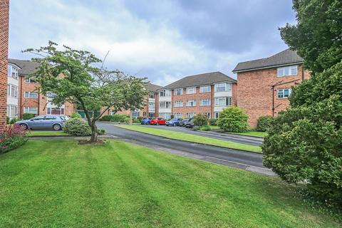 2 bedroom apartment for sale - Bryanston Court, Solihull