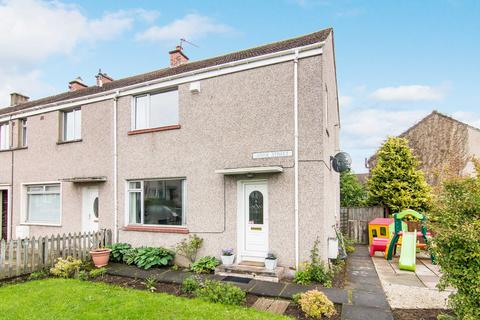 3 bedroom end of terrace house for sale - Anne Street, Penicuik, EH26