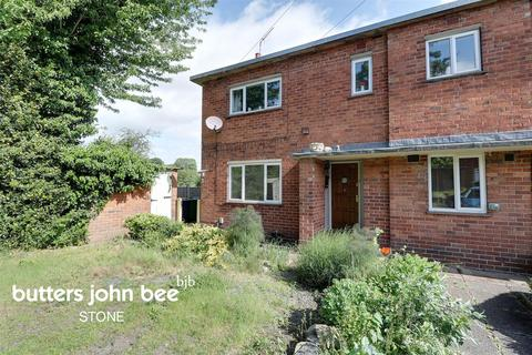 1 bedroom flat for sale - Brookside Lane, Stone