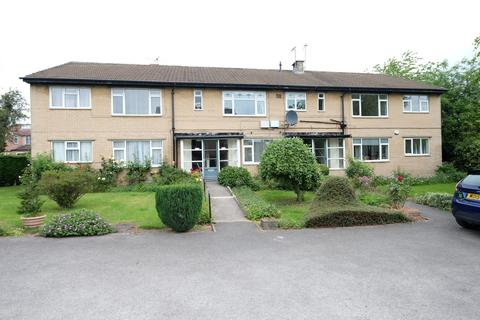 2 bedroom flat for sale - Backmoor Court, Norton, Sheffield, S8 8LB