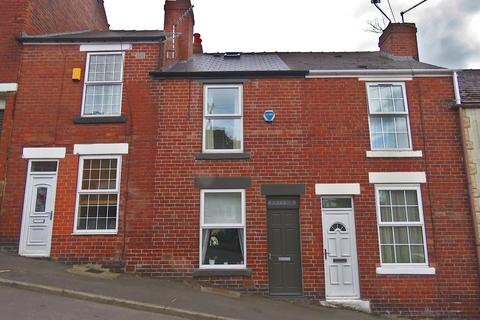 3 bedroom terraced house for sale - Olivet Road, Woodseats, Sheffield, S8 8QS