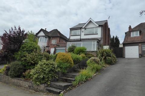 3 bedroom detached house for sale - Pereira Road, Harborne, Birmingham, B17 9JN