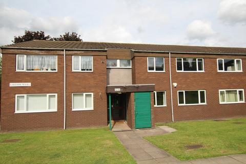 2 bedroom ground floor flat for sale - Lakeside Walk, Brookvale Village, Erdington B23