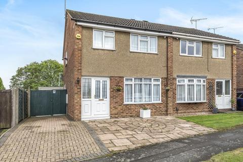 3 bedroom house for sale - Rowland Way, Aylesbury, Buckinghamshire, HP19