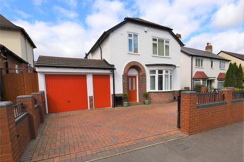 3 bedroom detached house for sale - Douglas Road, Halesowen, West Midlands, B62