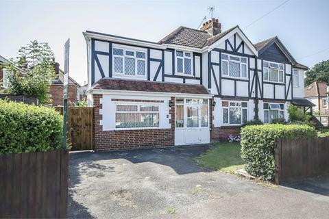 4 bedroom semi-detached house for sale - Deacon Close, Bitterne, Southampton, Hampshire
