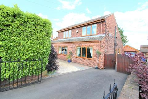 4 bedroom detached house for sale - Worsbrough Road, Birdwell, Barnsley, South Yorkshire, S70 5RE