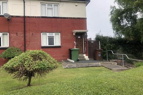4 bedroom semi-detached house for sale - Wykebeck Mount, ,