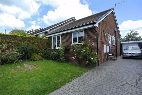 2 bedroom semi-detached bungalow to rent - Park Lea, Bradley, Huddersfield, HD2