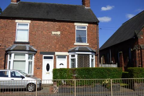 2 bedroom semi-detached house for sale - Main Road, Rugeley, Staffordshire