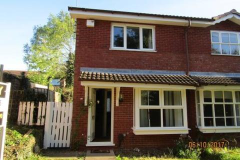 2 bedroom house to rent - East Hunsbury, NN4