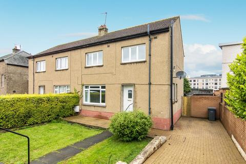4 bedroom semi-detached house for sale - Pennywell Villas, Granton, Edinburgh, EH4