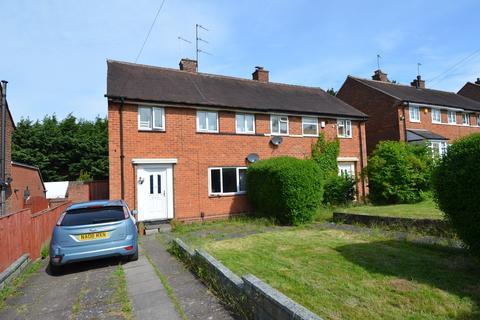 3 bedroom semi-detached house for sale - Doversley Road, Kings Heath , Birmingham, B14