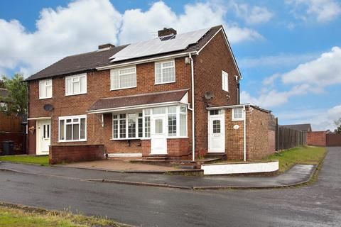 3 bedroom semi-detached house for sale - Beech Green, Dudley