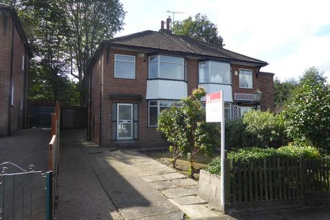 3 bedroom semi-detached house to rent - Houghley Close, Bramley