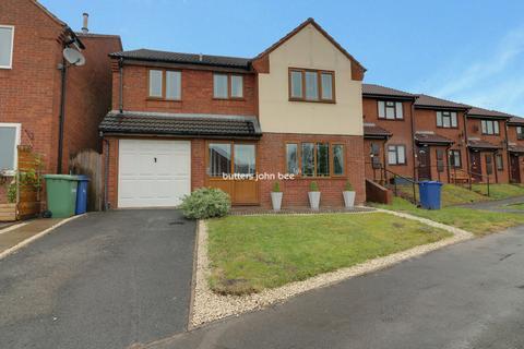 4 bedroom detached house for sale - Hamilton Close, Cannock