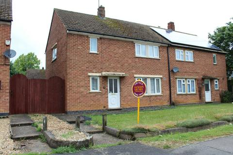 3 bedroom semi-detached house for sale - Castle Avenue, Duston, Northampton NN5 6LF