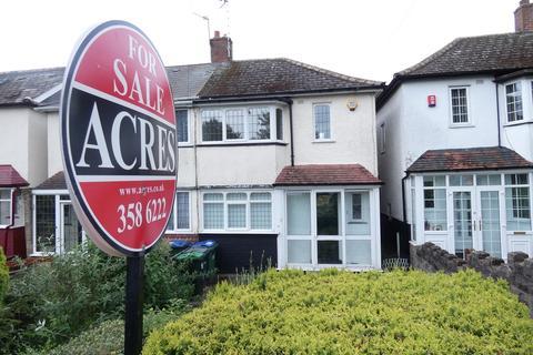 2 bedroom semi-detached house for sale - Slaithwaite Road, West Bromwich