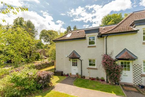 3 bedroom end of terrace house for sale - 9 Ashley Grange, Balerno, EH14 7NP