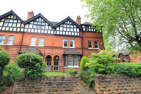 5 bedroom terraced house for sale - Mansfield Road, Sherwood, Nottingham