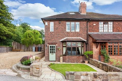2 bedroom semi-detached house for sale - Highfield Road, Congleton