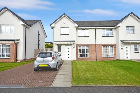 3 bedroom property for sale - Quarry Crescent, Kilsyth