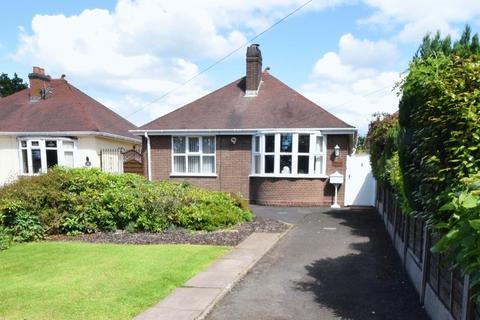2 bedroom detached bungalow for sale - Bursnips Road, Essington, Wolverhampton