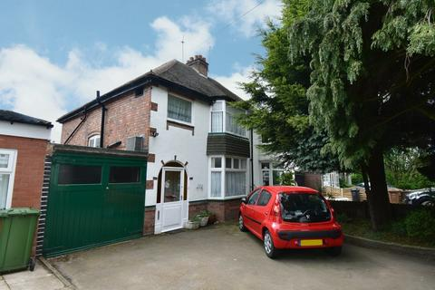 3 bedroom semi-detached house for sale - Haslucks Green Road, Shirley