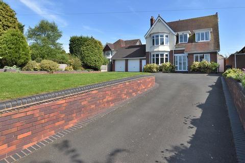 4 bedroom detached house for sale - Halesowen Road, Halesowen, West Midlands, B62
