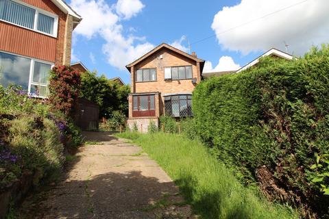 3 bedroom detached house for sale - Freda Close, Gedling