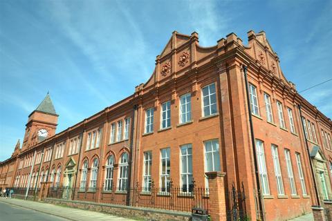 1 bedroom flat for sale - Wheatsheaf Court, Leicester