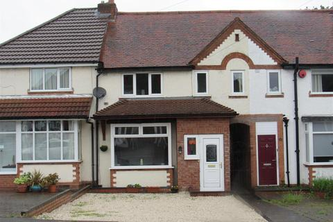 3 bedroom terraced house for sale - Shalford Road, Solihull