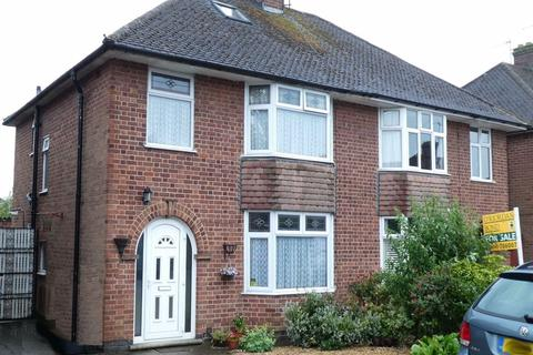 3 bedroom semi-detached house for sale - Winchester Road, Delapre, Northampton