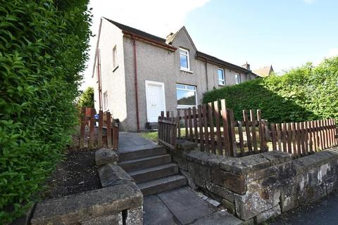 2 bedroom end of terrace house for sale - Boghall Drive, Bathgate