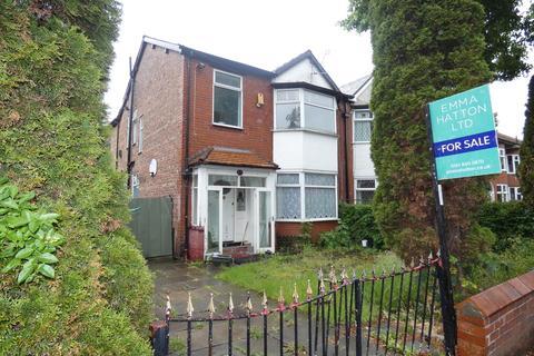 4 bedroom semi-detached house for sale - 46 Brooks Road