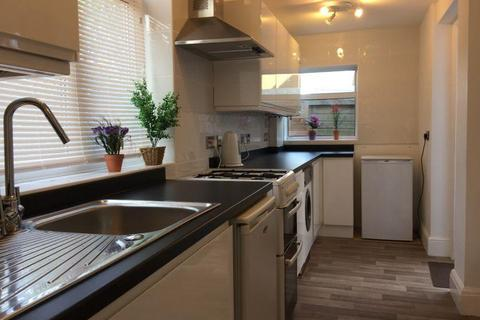 3 bedroom terraced house for sale - Forest Avenue, HG2