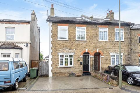 4 bedroom semi-detached house for sale - Stanley Road Bromley BR2