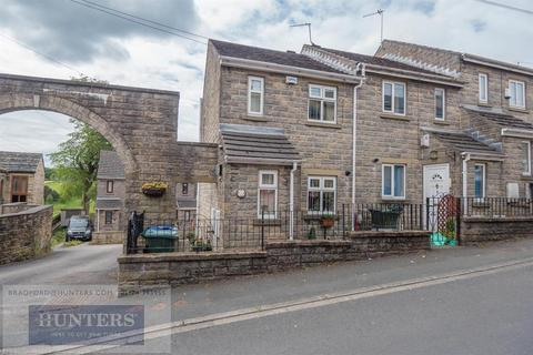 2 bedroom end of terrace house for sale - Appleton Court, Thornton, Bradford, BD13 3TD