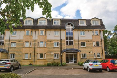 2 bedroom flat for sale - Beechwood Gardens, Stirling,  Stirling, FK8 2AX