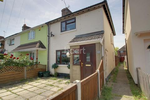 2 bedroom end of terrace house for sale - West Avenue, Chelmsford
