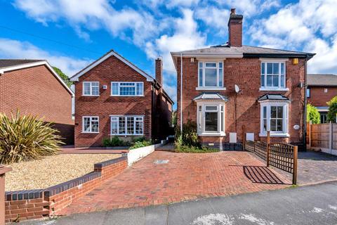 3 bedroom semi-detached house for sale - Hatherton Road, Cannock