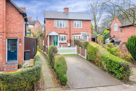 2 bedroom semi-detached house to rent - Carless Avenue, Harborne