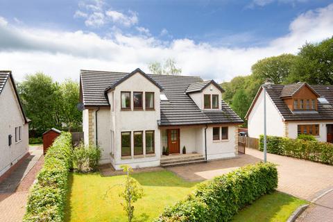5 bedroom detached house for sale - 2 Woodilee, Broughton, Biggar ML12