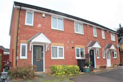 2 bedroom end of terrace house for sale - Sandburrows Walk, Highridge, Bristol, BS13 8ED