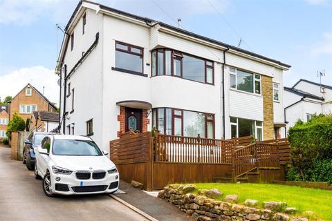 5 bedroom semi-detached house for sale - Hillcrest Rise, Cookridge, LS16